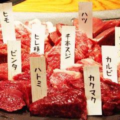 馬肉料理 焼肉居酒屋 馬力キング 天神赤坂店