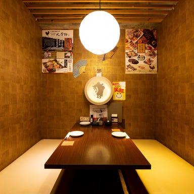 全席個室 居酒屋 あや鶏 長崎駅前店 店内の画像