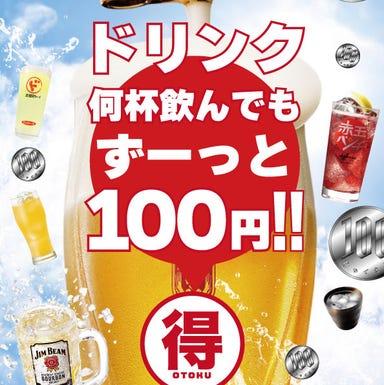 全席個室 居酒屋 あや鶏 長崎駅前店 コースの画像
