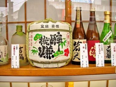 釜めし・日本料理 よいきげん  こだわりの画像