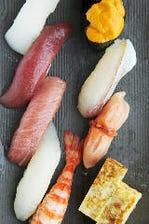 江戸前寿司を味わえる