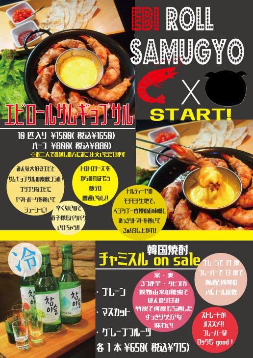VegetaBoo 香芝0号店