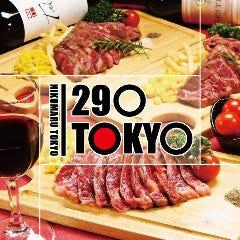 食べ飲み放題 焼肉ダイニング ちからや 仙台駅前店