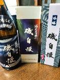 静岡県の地酒も豊富です!