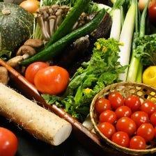 京都のお野菜でつくるお料理をどうぞ
