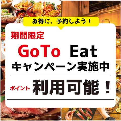 肉バル&チーズ酒場 デルソーレ 渋谷
