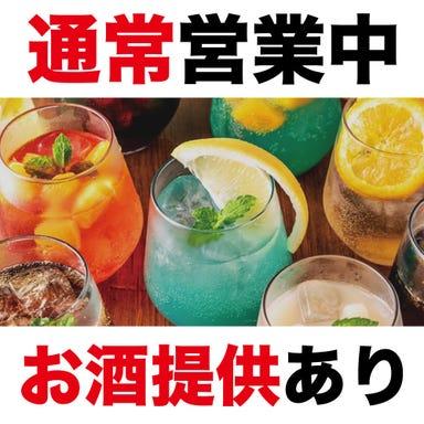 女子会・誕生日・食べ放題& 個室チーズバル デルソーレ 渋谷店 メニューの画像