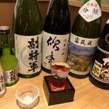 茨城の地酒【茨城県】