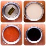 一度に二度美味しい♪お出汁は6種類の中から2種お選びください。