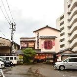 西鉄天神大牟田線 西鉄久留米駅より徒歩7分です