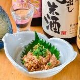 円熟もろみ豆腐