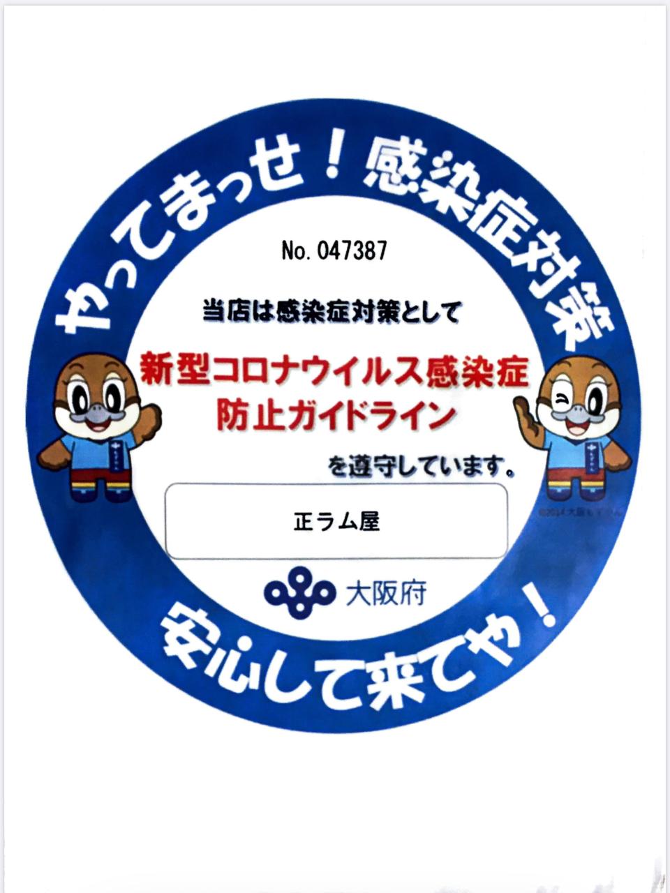 【1500円セット+飲み放題付】★3〜4名様