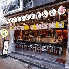 気軽なラム屋が京橋の高架下に登場!