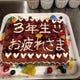記念日や誕生日、お疲れさま会など。ケーキもご準備いたします!