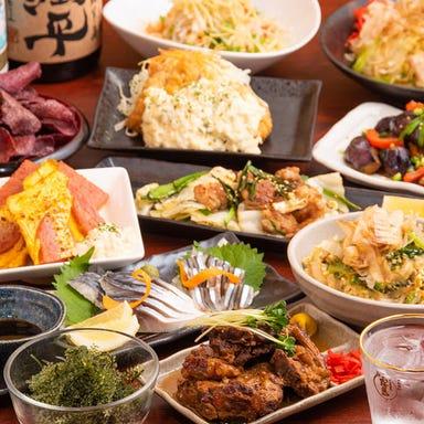 個室居酒屋 南州酒場しま 飯田橋店 コースの画像
