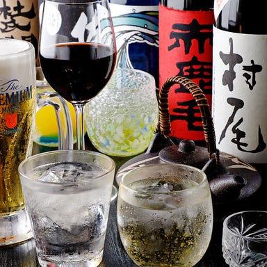 個室居酒屋 南州酒場しま 飯田橋店 メニューの画像
