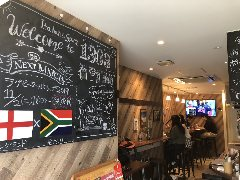 CAFE&BAR 1363 神楽坂