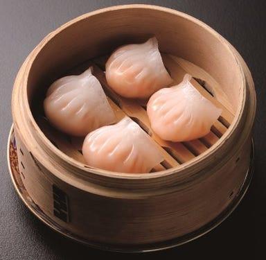 本格創作中華 香港飲茶 唐朝  こだわりの画像
