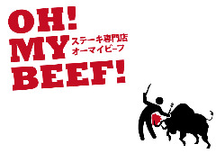 OH!MY BEEF! 天満橋