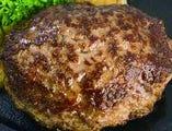 熟成牛ハンバーグ