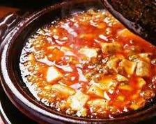土鍋の麻婆豆腐