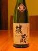 猿蔵秘蔵オリジナル純米酒 720mlビン
