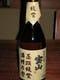 西酒蔵の秘蔵本格芋焼酎<期間><出荷>限定の 紅東 綾紫 の在庫少な目です、 お早めにお飲み下さい