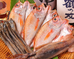 【新潟直送】地魚の塩焼き