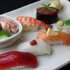 藤沢のおすすめ 平日お寿司ランチ