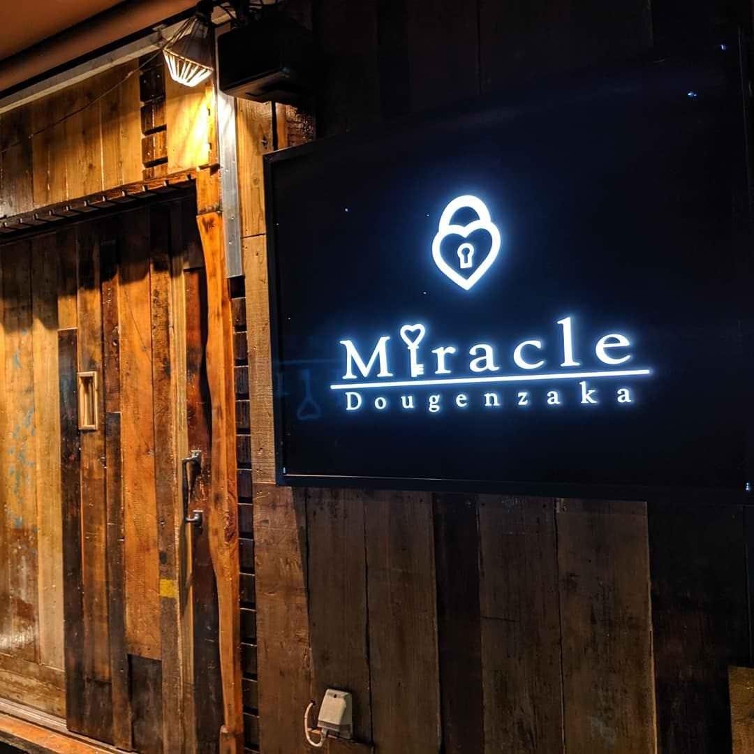 Miracle dogenzaka