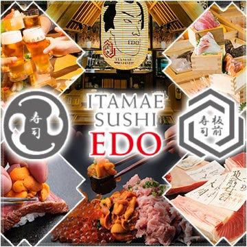 ITAMAE SUSHI EDO