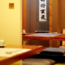 [寛ぎ空間]旬の鮨を愉しむお座敷個室