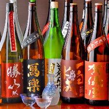 [厳選地酒]日本酒×料理で吟味