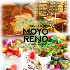 野菜×イタリアン Moyo‐Reno(モヨリノ) 栄店