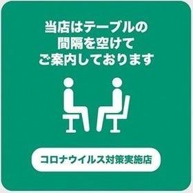 完全個室×本格熟成肉バル ミートデミート 新橋駅前店 メニューの画像