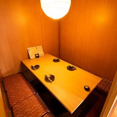 新潟個室居酒屋 いろどり 新潟駅前店  店内の画像