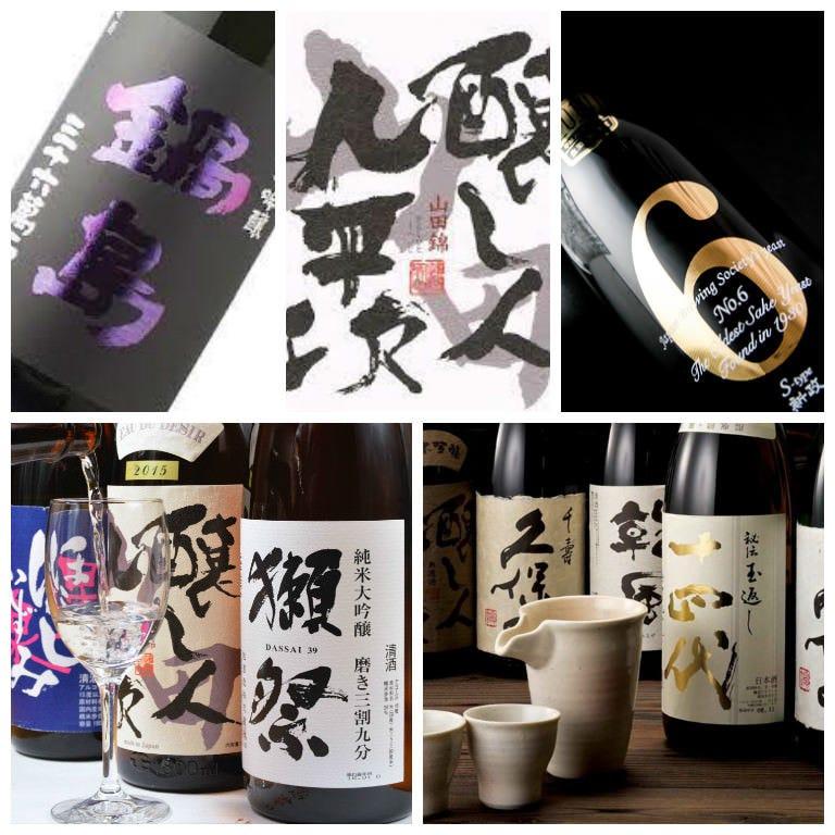 【限定】×【日本酒】