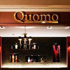 クオモ(Quomo) ホテルクエスト清水