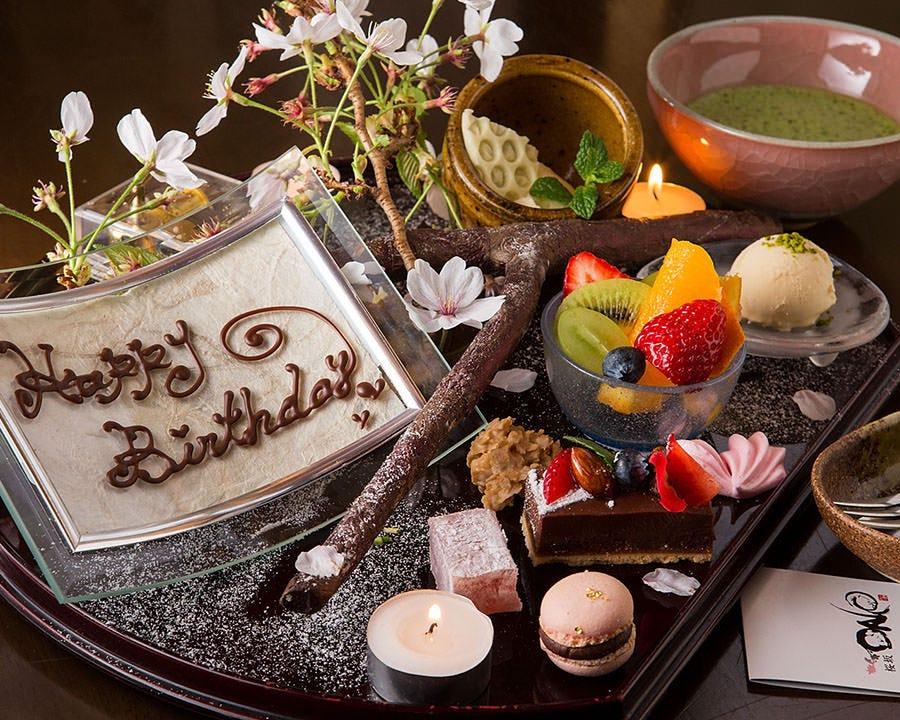 メッセージ付きデザートで、記念日や、バースデーサプライズを!