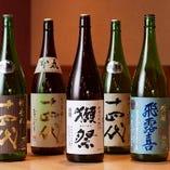 焼き鳥×日本酒の相性は抜群!