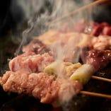 いろいろな味の焼鳥をぜひご堪能ください。