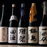 【厳選日本酒】常時30種類以上あります。