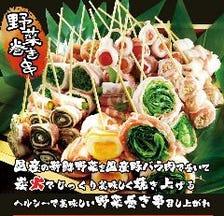 国産豚肉使用!ヘルシーな野菜巻き串