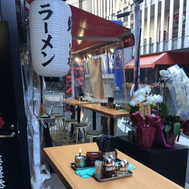 ラーメン暖暮横浜鶴屋町店  店内の画像