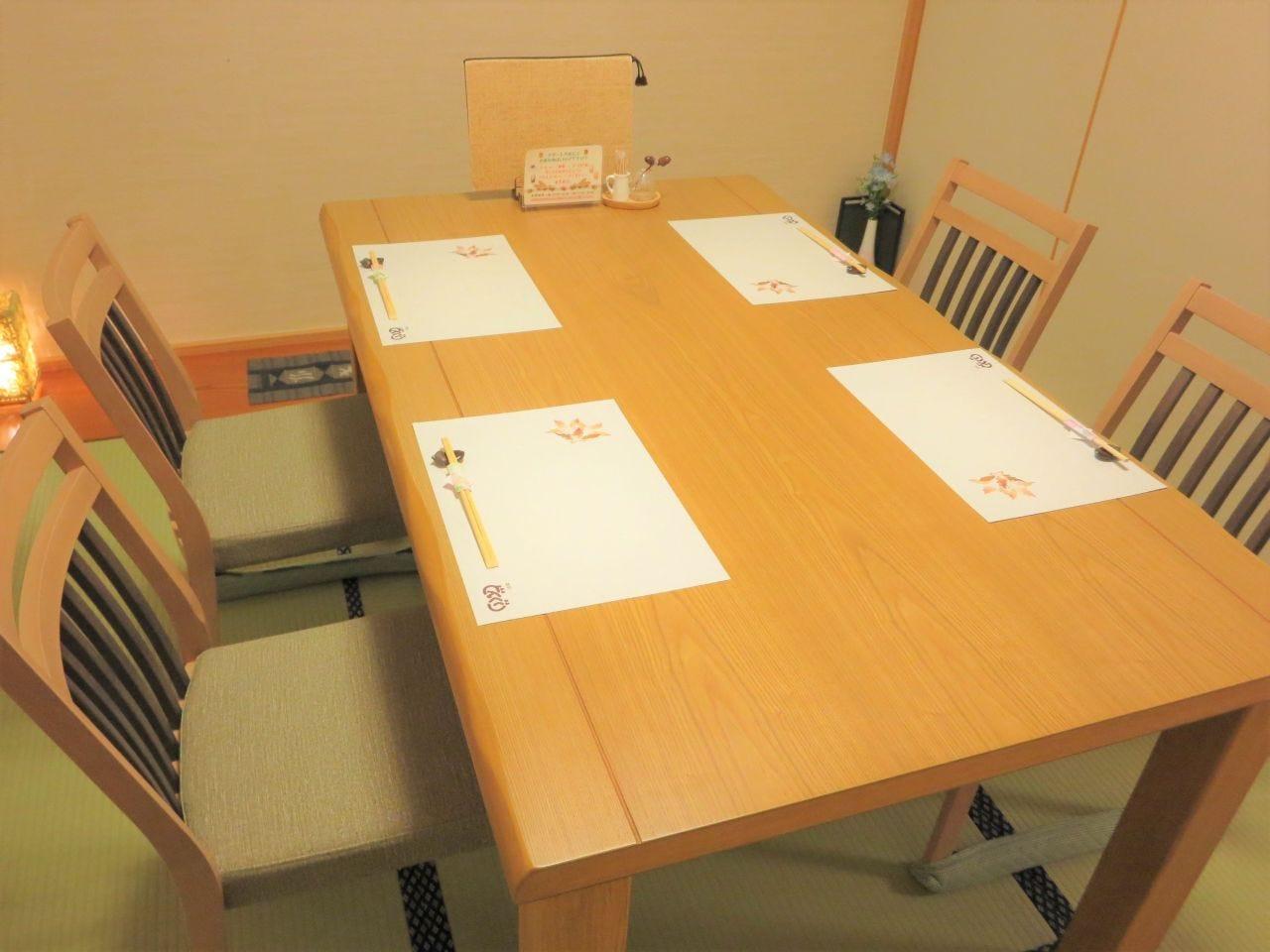2階テーブル席2~12名様までご利用可