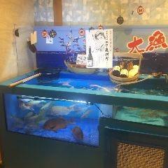 個室 さかなや道場 KiTARA豊田店