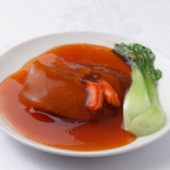 2】蟹肉入りふかひれの姿煮