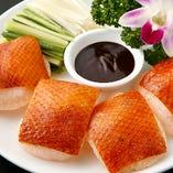 4】宮廷料理北京ダック