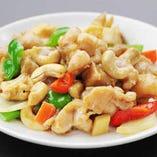 鶏とカシューナッツ