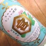 【キンミヤ焼酎】も取り揃えております。 ~ 素材の魅力を生かす、極上の甲類焼酎 ~